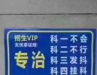 咸阳驾校 零元学车 标准场地 快速拿照