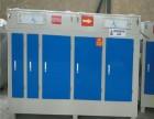 工业废气处理光氧设备A江西赣州除尘器A家具厂除尘器生产厂家