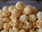**蘑菇球形爆花玉米,球形爆米花玉米