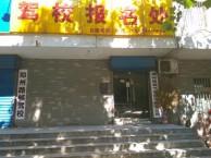郑州西三环路畅驾校怎么样