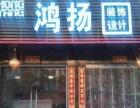 黄江商场设计装修