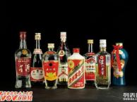 旧宫回收飞天茅台酒-大兴回收整箱茅台-西红门回收五粮液
