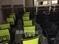 顺德严创椅业借地直营办公升降椅子弓形椅会议椅