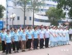北京托管保洁 专业保洁员外派 保洁外包服务