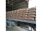 惠州光大水泥批发-价格实惠-规模庞大