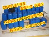 广州蓝白火环保油燃料乳化剂 高旺醇基添加剂批发