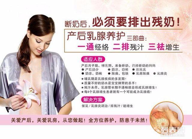 母乳不足,乳腺不通,珠海催乳师,通乳师,通奶师,找侯老师