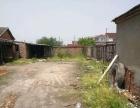 城西 森南二组 场地厂房仓库 500平米