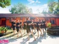 爵士舞肚皮舞瑜伽拉丁舞中国舞教练老师培训基地