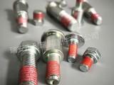 瓯北耐瑞外螺纹上胶 平阳耐瑞螺母点胶 泰顺耐瑞螺柱涂胶加工