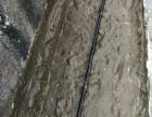 防潮补漏工程外墙清洗防水 防潮材料吉大香洲拱北翠微上冲防水