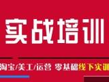 杭州滨江网店美工平面设计培训 ps平面设计培训学校-汇星培训