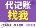 上海企业办理注销手续几大步骤 上海市各区行政服务中