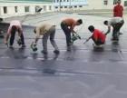 宁波专业防水补漏 防水公司 专业防水 屋面防水 阳台防水