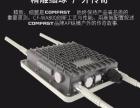 CF-WA800户外千兆双频大功率无线AP基站路由