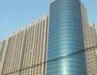 出租尖草坪北宫龙城国际写字楼