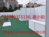 青岛木塑广告展板