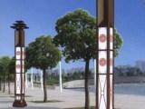 石家莊天光燈具有限公司庭院燈景觀燈生產廠家