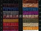 供应半PU皮革面料 鳄鱼纹 人造革 沙发革 手袋革 起毛底 耐刷