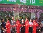 泰纳国际果业 泰纳国际果业加盟招商