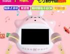 炫星玩具城 买玩具 鲁奇亚龙猫儿童视频早教机