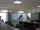 花园式办公环境高端综合体江西大厦300平精装大开间