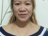 上海高端家政專業提供優秀住家保姆月嫂育嬰師