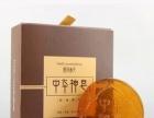 中华神皂低价处理