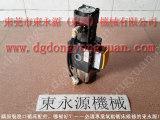 高士美过载泵不停维修,东永源批发硕尔冲床气泵VS10AA-7