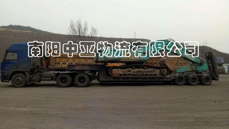 南阳中亚物流公司