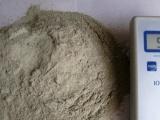 供应汗蒸房专用材料--电气石粉,负离子粉等