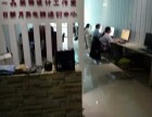 日新月异电脑培训中心