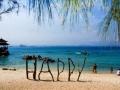 太原到海南旅游双岛全包游仅要2600