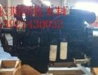 南京芜湖铜陵回收包装箱木板木方多层板垫仓板托盘机器底盘木