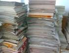 惠州机密资料销毁,保密文件销毁