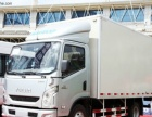 长期有效货车厢式货车可拉17个方承接长短途货运载重