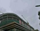 奥体中心 商业街卖场 15-115平米