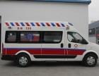 清远正规救护车出租1507968 6384