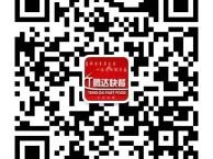 廊坊腾达快餐专业承接团体订餐,会议及活动用餐