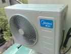 天津东丽专业空调维修,空调冲氟,空调清洗,空调安装