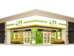 廣州上果家水果店加盟手把手教你開店
