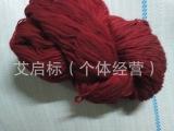 厂家直销大量供应腈纶开司米纱线毛线外贸线线带颜色齐全现货批发