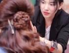 重庆专业新娘跟妆