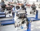 汽车运用与维修专业就业方向及就业前景分析