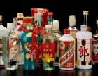 大庆成箱茅台酒回收多少钱 ,马爹利洋酒回收