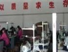 青海海东二手制衣厂设备回收