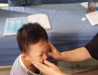 湘西刘派小儿推拿手法培训学校