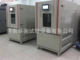 甲醛测试试件平衡预处理恒温恒湿室GB18580
