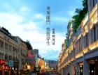郑州出发到厦门鼓浪屿双飞五日游,厦门旅游攻略(报名即送净水器一台