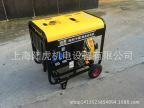 【专业生产】7KW单缸风冷柴油发电机,柴油发电机组